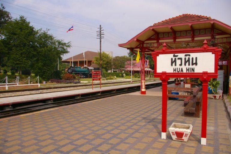 Mietwagen Thailand: Bahnhof von Hua Hin