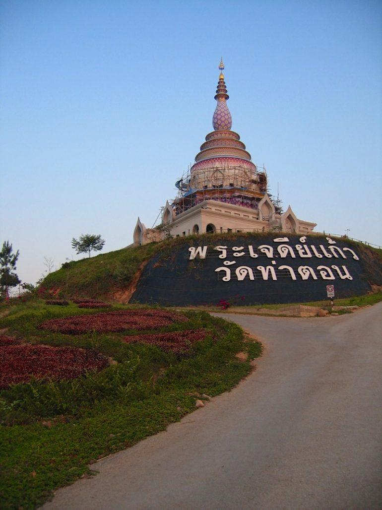Vipassana Retreat: Stupa im Wat Thaton