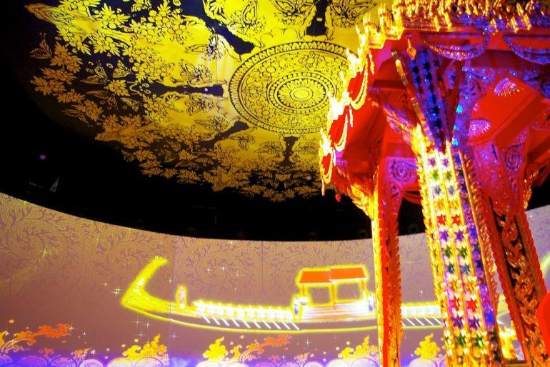 Expo 2008: In einem der asiatischen Pavillions