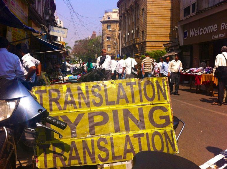 Jogging in Mumbai: Strassengeschäft