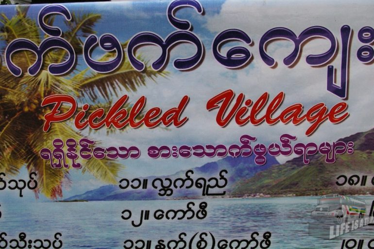 Typo: Sign in Myanmar