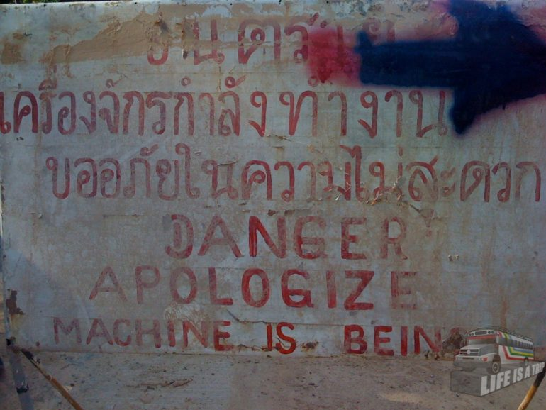 Typo: Sign in Myanmar