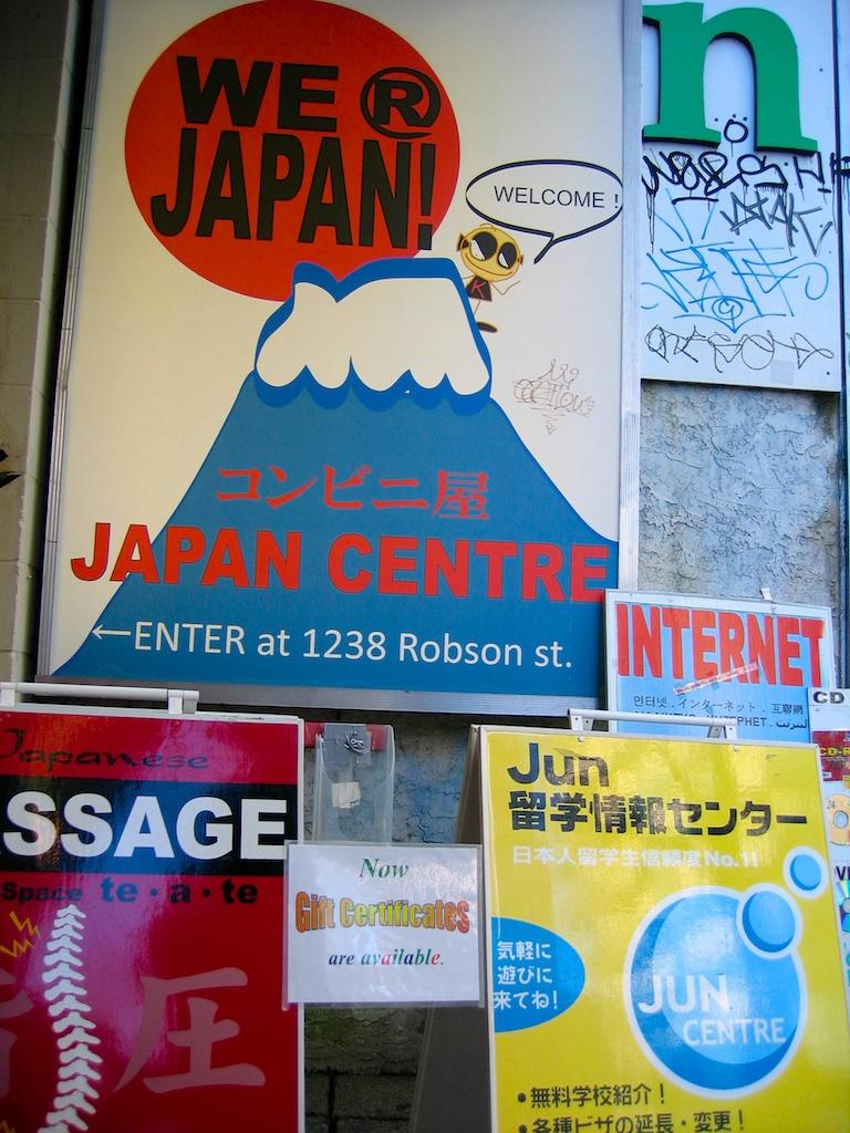 Asiatische Schilder in Vancouver