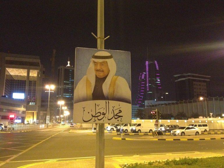 Plakat mit dem König von Bahrain