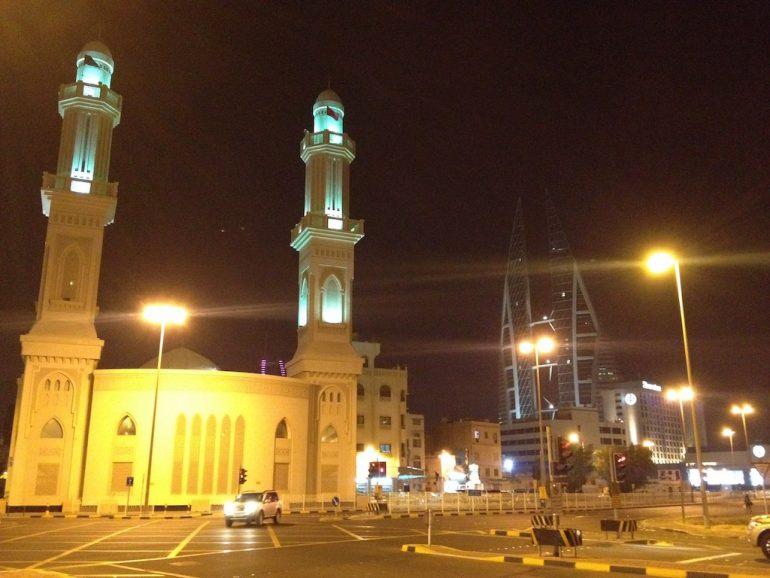 Ras Rumman Moschee, Bahrain
