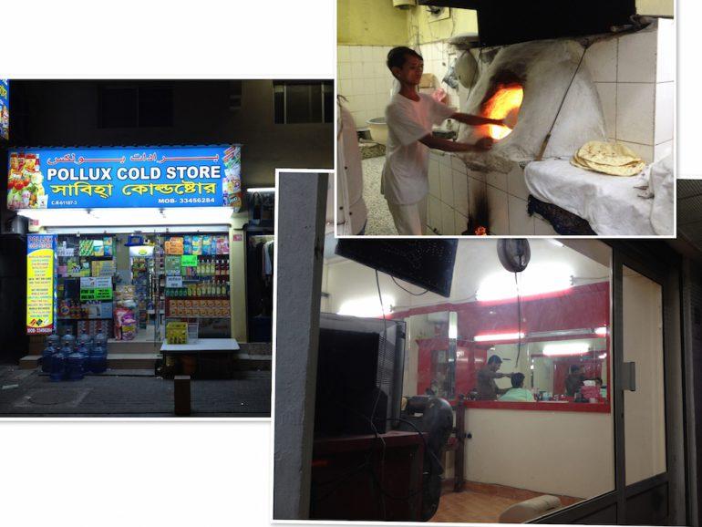 Shops und Arbeiter in Bahrain