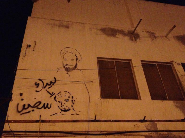 Streetart auf einem Haus während einer Zwischenlandung in Bahrain