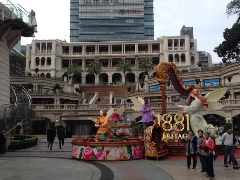 Hong Kong Sehenswürdigkeiten: 1881 Heritage