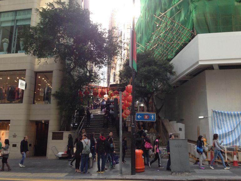 Hong Kong Sehenswürdigkeiten: Der Aufgang zur Cat Street
