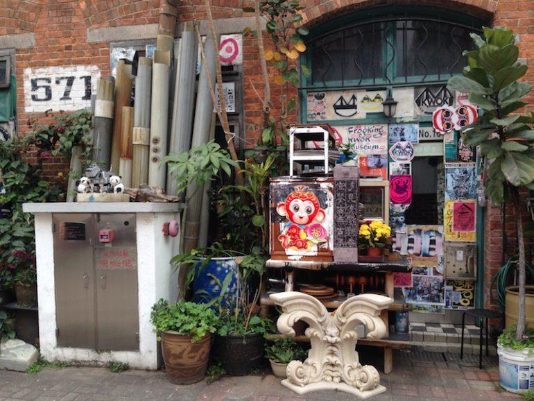 Hong Kong Sehenswürdigkeiten: Kunstwerke im Cattle Depot Artist Village
