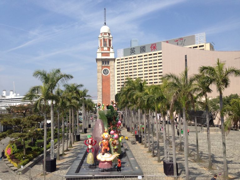 Hong Kong Sehenswürdigkeiten: Clock Tower