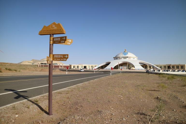 Innere Mongolei: Museum im Alxa Desert Global Geopark
