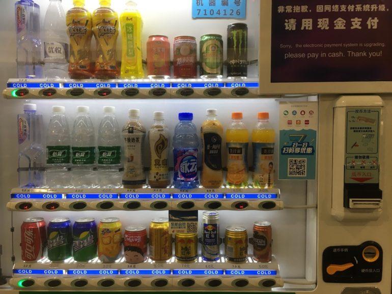 Innere Mongolei: Getränkeautomat