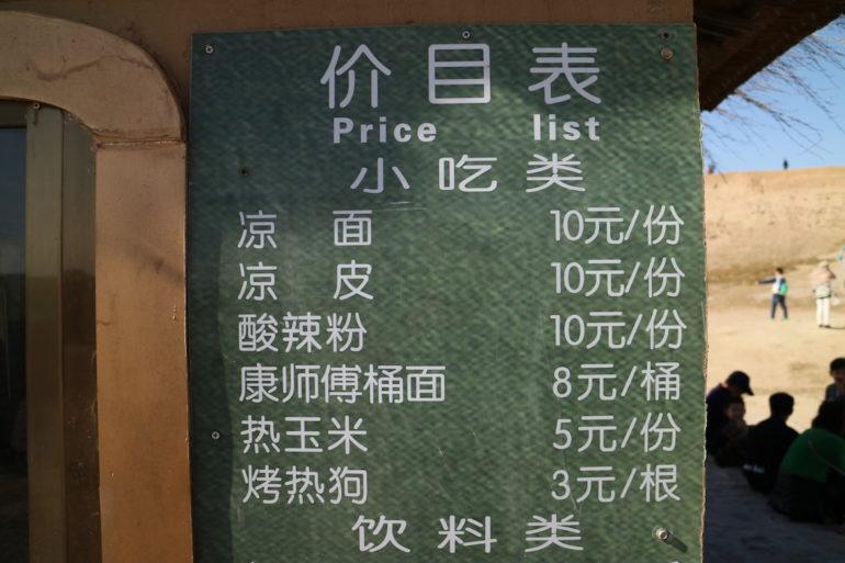 Innere Mongolei: Preisliste mit chinesischen Schriftzeichen