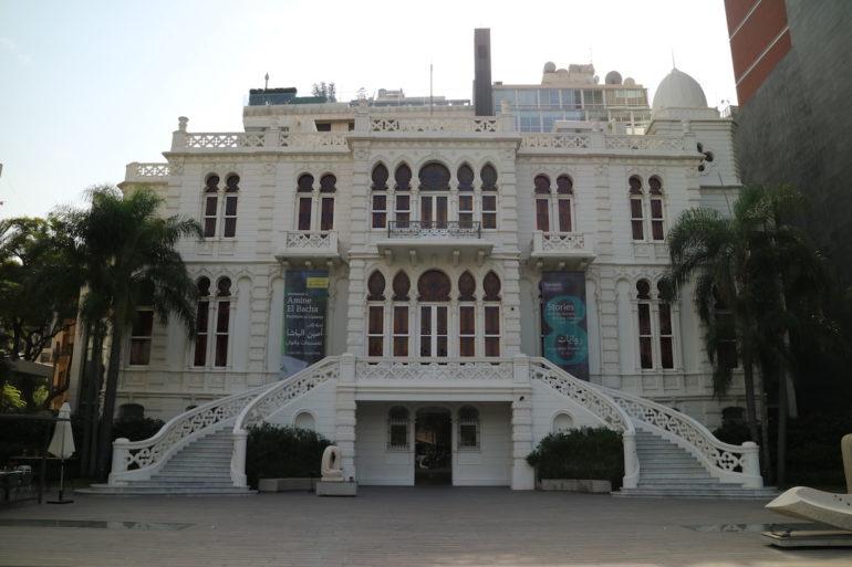 Sursock Museum Beirut