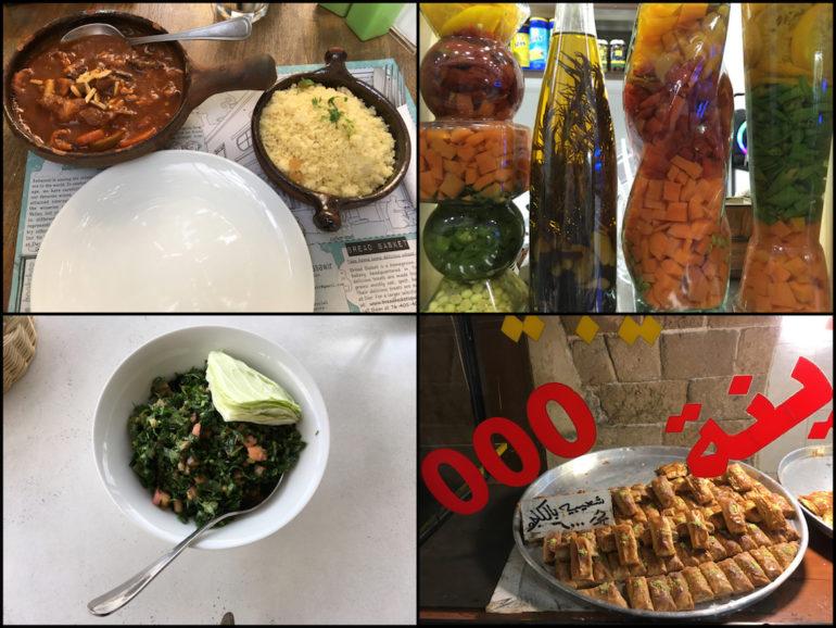 Essen Libanon