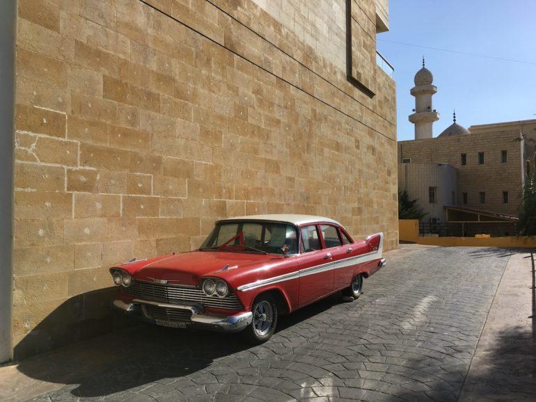 Classic Car Lebanon