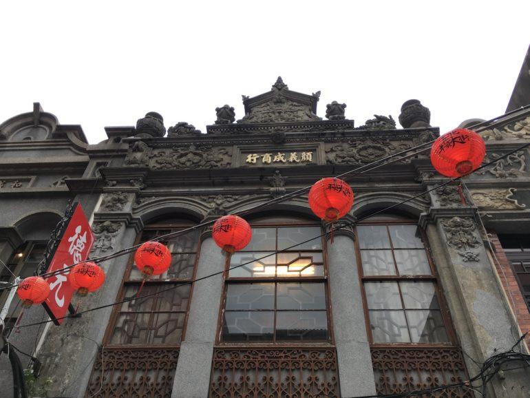Dihua Street Taipei