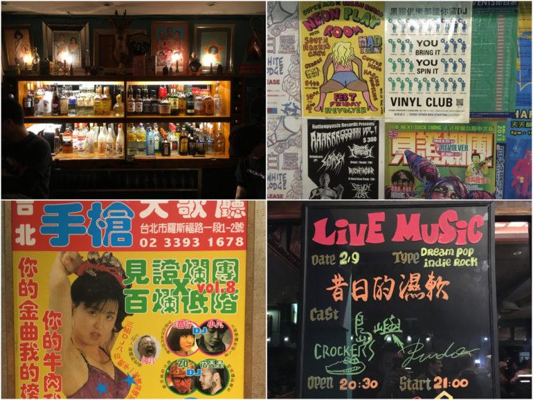 Revolver Bar Taipei
