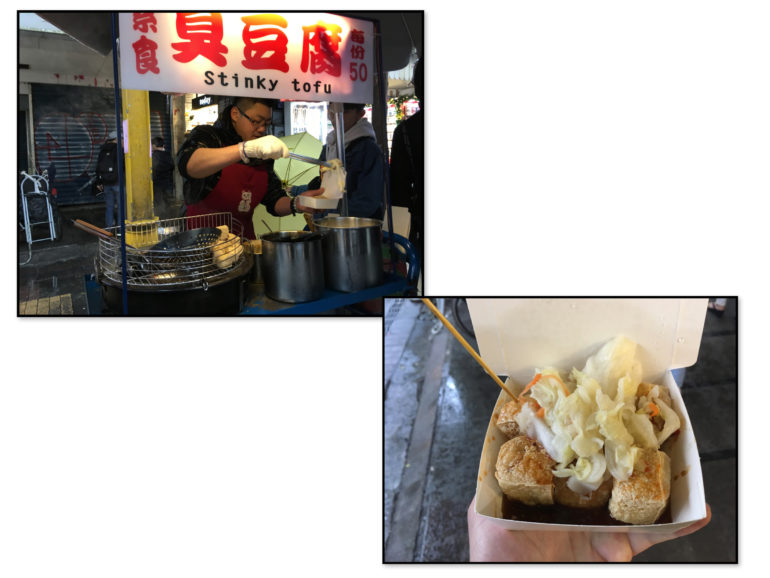 Taipei Sehenswürdigkeiten: Stinktofu-Stand