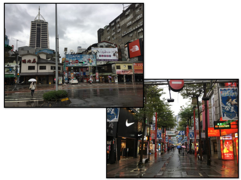 Taipeis Viertel Ximen
