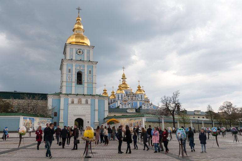 Unbekannte Reiseziele: Kirche in Kiev, Ukraine