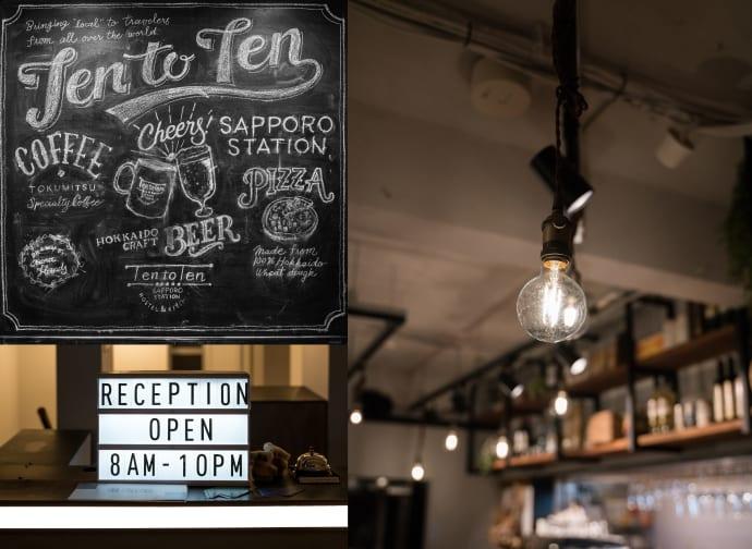 Schild im Ten to ten Hotel Sapporo