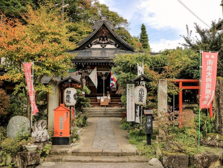 Geschmücktes Haus bei einer Japan Reise