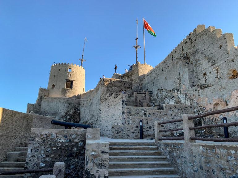 Maskat Sehenswürdigkeiten: Mutrah Fort